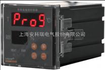 安科瑞智能型溫濕度控製器WHD48-11