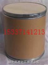 硫酸新霉素厂家硫酸新霉素原料硫酸新霉素
