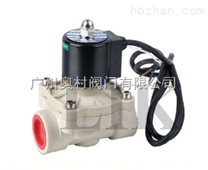 进口潜水电磁阀-原装进口莱克电磁阀