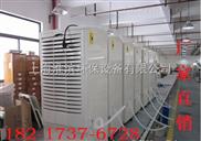 北京工业除湿机
