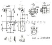 dmc32脈沖布袋除塵器外形尺寸