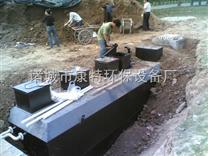 湖北,湖南地埋式污水处理雷竞技官网app
