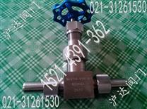 WJ21W波纹管针型阀