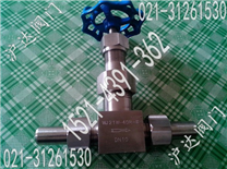 WJ23W波纹管针型阀