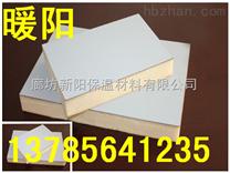 聚氨酯保溫板廠家發泡聚氨酯保溫材料