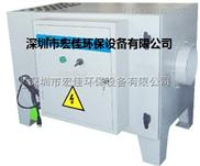 HJP静电油雾净化器,油雾过滤器