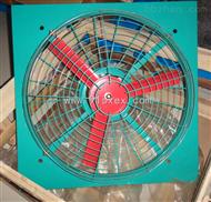 FAG防爆壁式排风扇(ⅡB),FAG-500防爆壁式排风扇价格