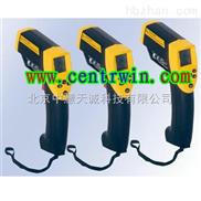 本质安全型红外测温仪/煤矿用红外线测温仪 型号:ZH8469