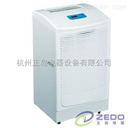 上海印刷厂除湿机哪个牌子好?上海印刷厂除湿机品牌