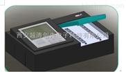 单功能食品安全快速检测仪/甲醛快速检测仪
