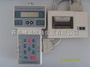 PC-3A粉尘浓度测定仪