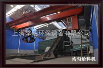 上海制造商 日处理300吨 全封闭 机械化 生活垃圾处理雷竞技官网app