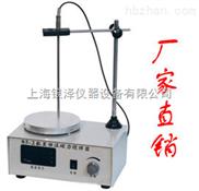 78HW-1恒溫磁力攪拌器,磁力攪拌器,攪拌器