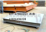淄博5吨无线地磅-1米*1米带打印货物名称地磅