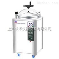 手輪型立式滅菌器LDZX-30KBS,不鏽鋼,清倉促銷價