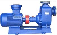 CYZ-ACYZ-A型自吸式离心油泵