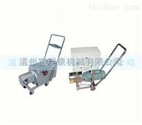 供应移动式凸轮转子泵,移动型无级变速转子泵,高粘度输送泵,药料泵,鞋底泵