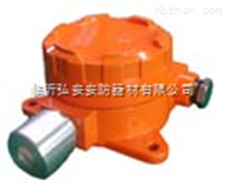 液化氣工業用加氣站可燃防爆氣體報警器