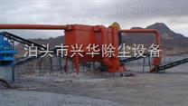 振动筛除尘器 矿山振动筛除尘器 选矿厂振动筛除尘器