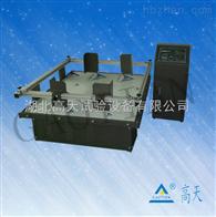 GT-MZ模拟运输振动试验台选型参考