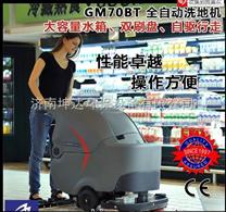 潍坊洗地机维修,洗地机配件,洗地机价格