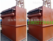 DMC-80除尘器/DMC脉喷单机袋式除尘器