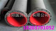 电厂输送管,电厂输送耐磨管