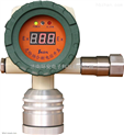 二氧化氮气体报警器  二氧化氮泄露报警器