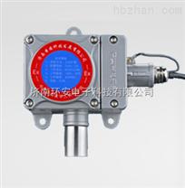 二氧化硫氣體報警器  二氧化硫泄露報警器