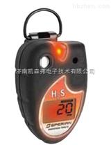 ToxiPro硫化氫氣體檢測儀  斯博瑞安硫化氫檢測儀 便攜式硫化氫泄漏報警儀