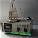 恒溫磁力加熱攪拌器/磁力攪拌器 型號:ZH7918