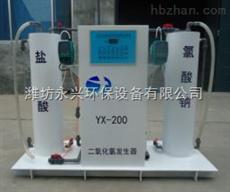 内蒙古包头二氧化氯发生器安装指导 消毒杀菌