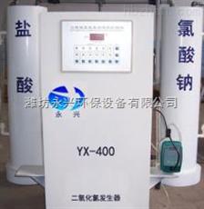 YX安徽合肥二氧化氯发生器地埋式一体化污水处理设备