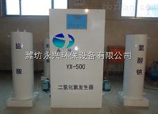 安徽蚌埠二氧化氯发生器 地埋式一体化污水处理设备