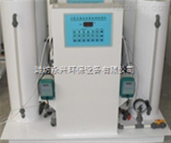 安徽淮南二氧化氯发生器*品质 价格 有现货