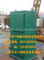 PL-2700单机袋式除尘器外形美观