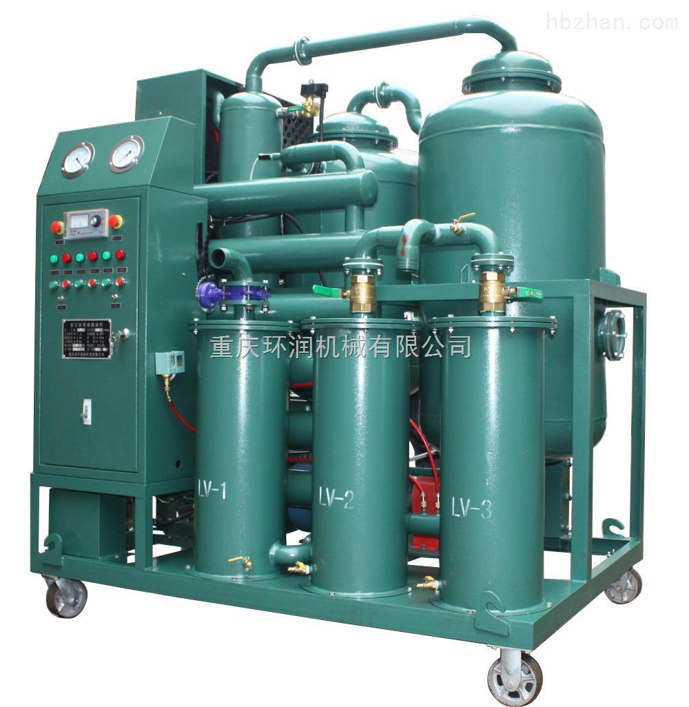 抗磨液压油专用滤油机