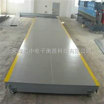 天津地磅,60吨电子地磅,80吨电子地磅价格