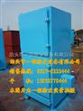 HD8932单机袋式除尘器结构特点