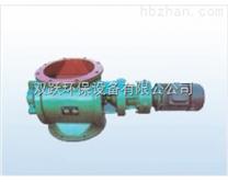 高品质 B型卸料器 A卸料器 卸料器系列 双跃制造