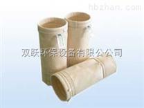 208滤布布袋/滤袋 双跃 除尘布袋  *的质量 *的服务