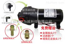 微型水泵-自吸式大流量高压水泵
