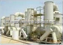 深圳废气洗涤塔