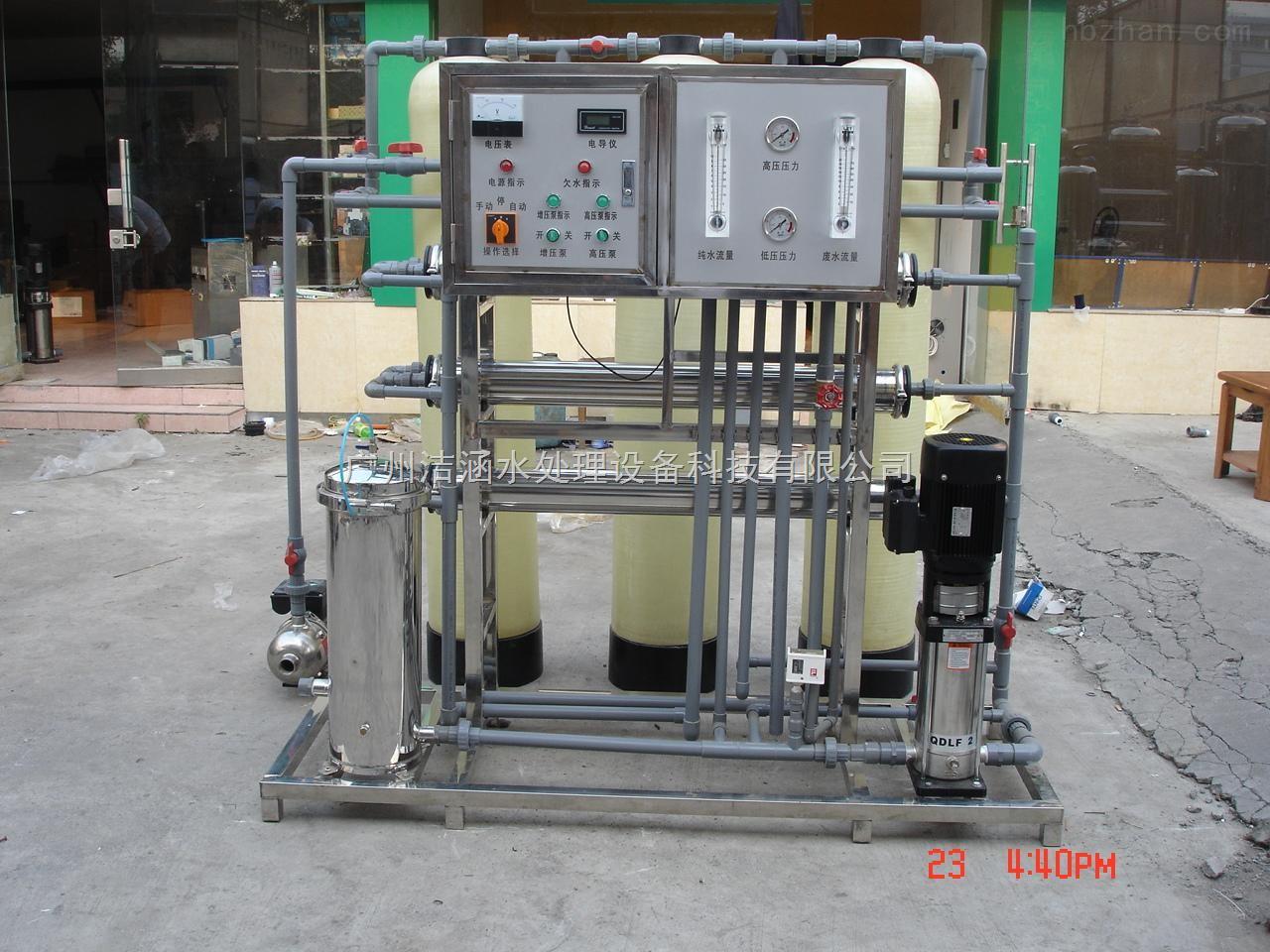 广州医药纯化水系统 厂家特工