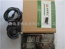 金典 JDC-5060 帶化霜微電腦溫度控製器