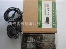 金典 JDC-5060 帶化霜微電腦溫度控制器