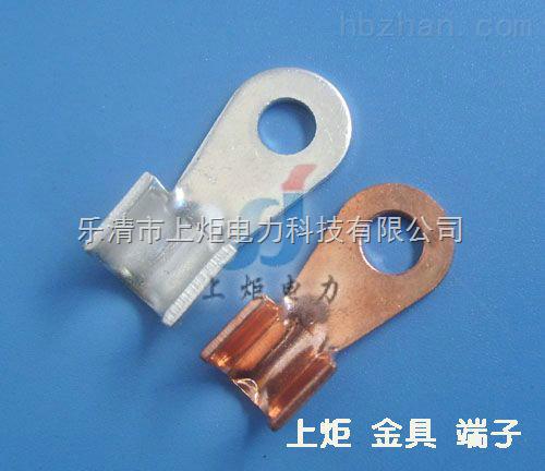 电力电缆铜鼻子 铜鼻子是什么