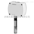 QFA3160 QFA3171西门子房间温湿度传感器
