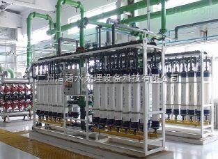 广州超滤系统报价