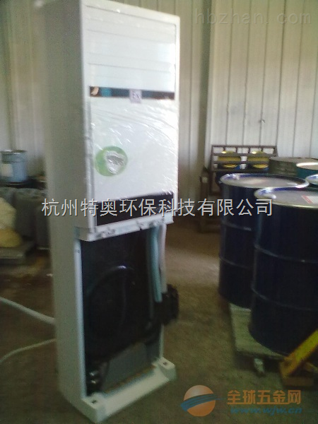 5P防爆空调价位
